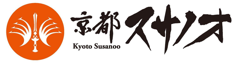 京都スサノオロゴ